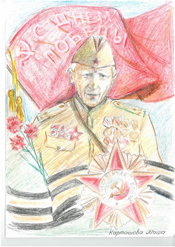 Рисунок для конкурса 70 лет победы